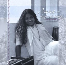 amma_athome_vol3_th