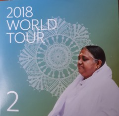 Word Tour 2018 Vol 24
