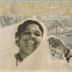 amma-sings-16_th