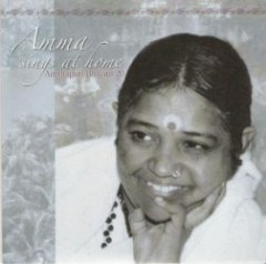 amma-sings-20_th