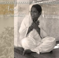 amma_athome_vol2_th