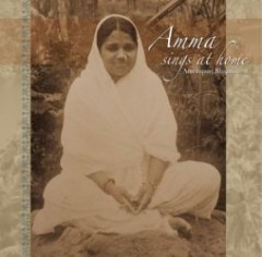 amma_athome_vol4_th