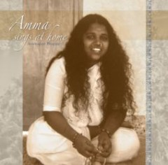 amma_athome_vol5_th