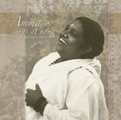 amma_athome_vol7_th