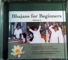 bhajans-fr-beginners2_th.jpg 222